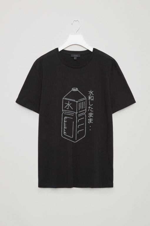 Japanese Water Bottle T-shirt