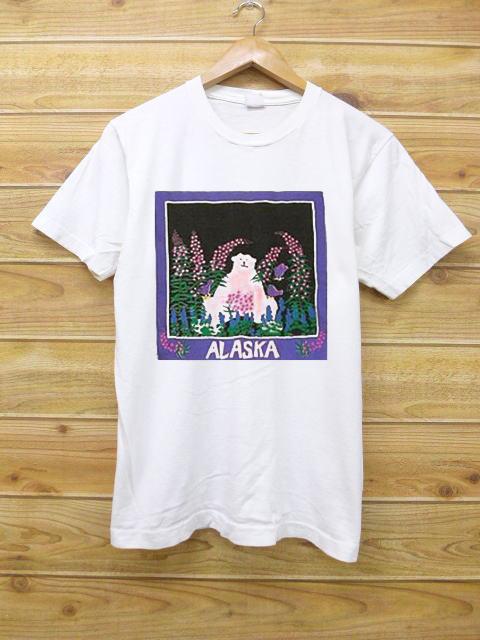 Alaska Art Drawing T Shirt